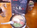 九州出張修理&ディープナイトツアー (5)