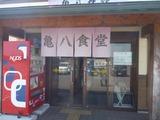 SMSC ライドオンデビュー (15)