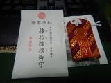 201206ヒロ爺ご来店 (2)