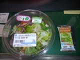 今日から野菜中心