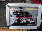 CB400F用ヨシムラミクニTMRMJNお披露目 (3)