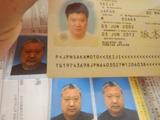 2002年発行のパスポート