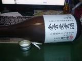 金賞受賞酒退治 (2)