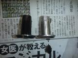 てんぷら号FフォークOH (2)