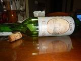 柏原産白ワインと対戦&退治 (2)