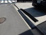 駐車場段差スロープ設置 (2)