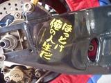 20150424鈴鹿ファン&ラン前日練習 (2)