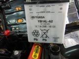 枚方T号Z750RS継続車検整備 (13)