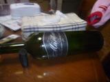 アルゼンチン産赤ワイン退治