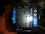 180301今朝の血圧