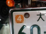 大阪シンプル号継続車検整備211017 (2)