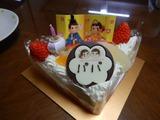 誠司54歳を迎える (2)