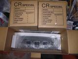 CPレーサー号ニューFCR入荷 (1)