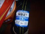 マジェ250Cのタイヤ?