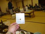 合同ツーリング in 角島 (38)