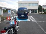170802CP問題児3号継続車検 (1)