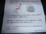 頚椎ヘルニア用麻薬 (2)