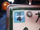 7号機新規登録 (2)
