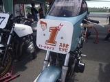 九州鉄馬レースサプライズ応援ツアー (21)