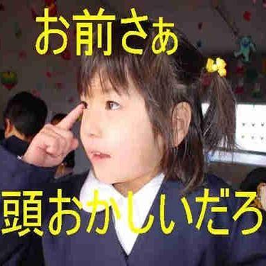 https://livedoor.blogimg.jp/pekepon6666-kenkou/imgs/9/0/908db2dd.jpg