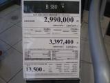 ベンツB-価格