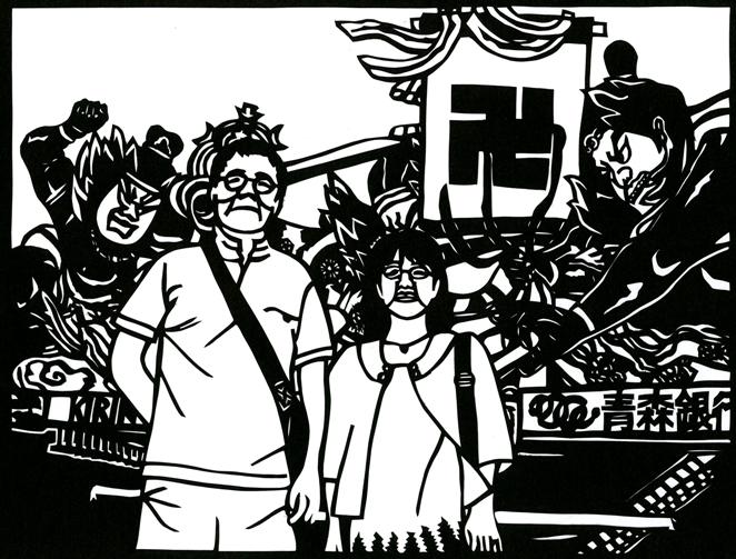 青森ねぶた祭りの切り絵