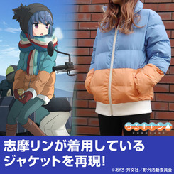 【ゆるキャン△】アニメキャラと同じジャケット18000円