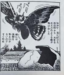 鬼太郎の妖怪の倒し方スレ 変わった方法で倒すの好き