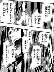 【ブリーチ】呪文詠唱スレ【スレイヤーズ】