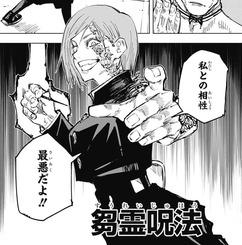 【呪術廻戦】野薔薇のアニキはかっこいいなあ【123話感想スレ】
