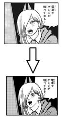 【雑誌→コミック】謎修正スレ【TV→DVD】