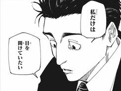 【呪術廻戦】日車 1話つかってキャラ立ててきたな【159話感想スレ】