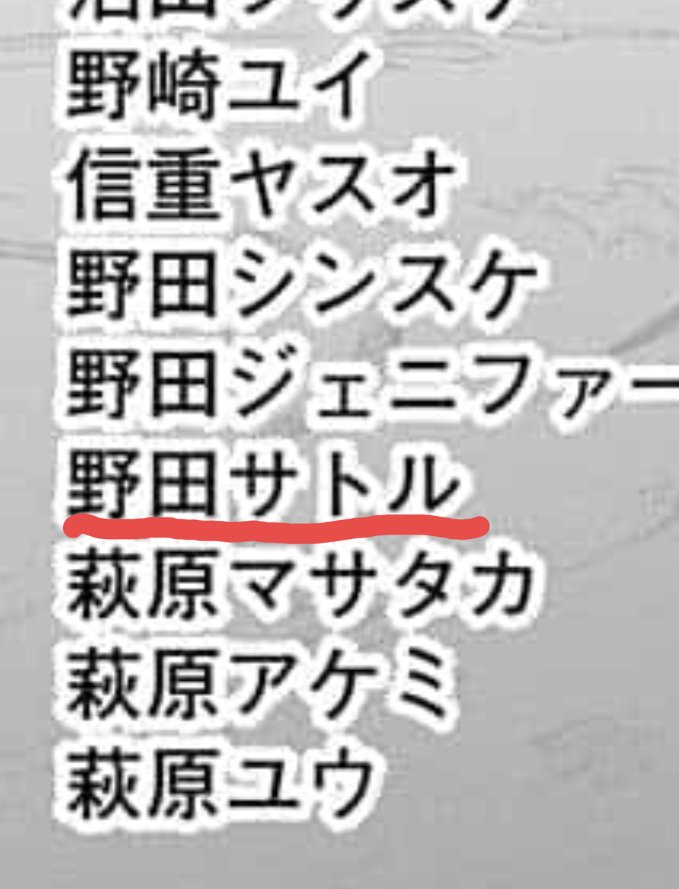 悪魔 支配 の 【大朗報!?】闇天皇や安倍、麻生、その他多数の悪魔支配の闇社会のお金は全て量子金融システムリセットされる それが還元され、日本国民には一人当たり1億6千万円の給付:
