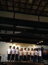 大山賛歌コンサート リハーサル
