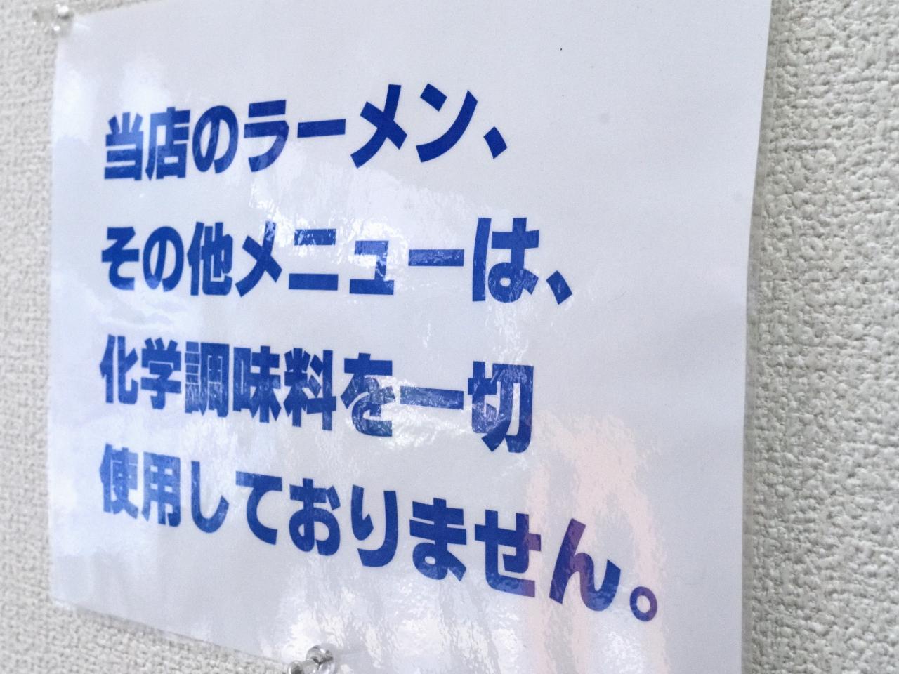 DSC_9491_01