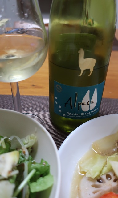 wine-santa-helena-alpaca-specialblend-white-200316-1