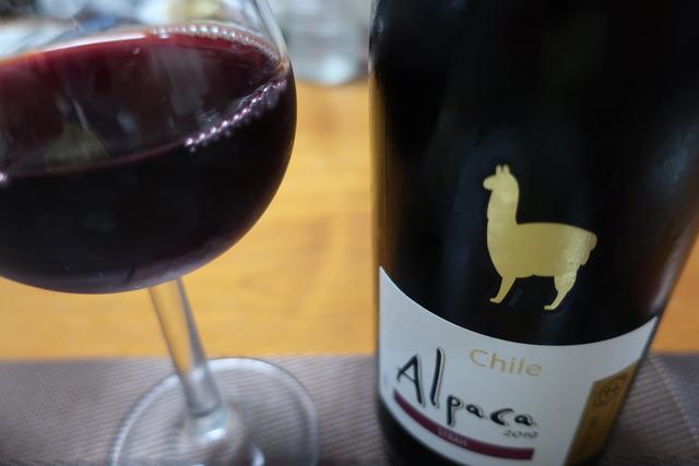 wine-santa-helena-alpaca-syrah-210521-3