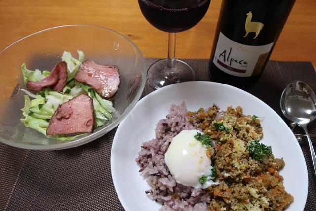 wine-santa-helena-alpaca-syrah-210521-1