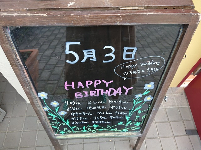 mybirthday2020-cake-patissier-taikai-04