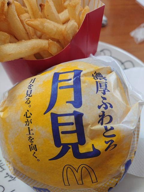 mcdonalds-mcdelivery-200913
