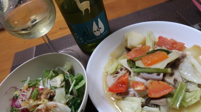 wine-santa-helena-alpaca-specialblend-white-200316-2