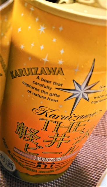 karuizawa-brewery-alt-180717-3