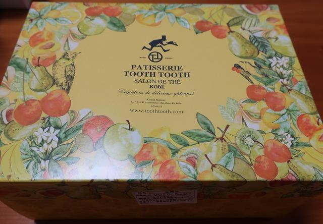 patisserie-tooth-tooth-kobe-hankyu-2005-1