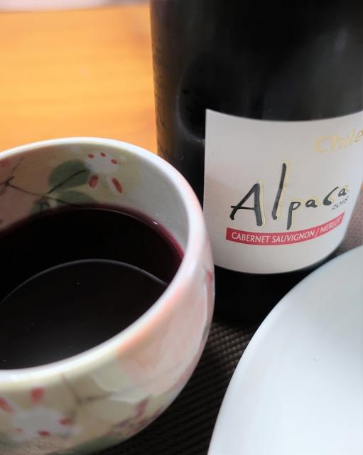 wine-santa-helena-alpaca-cabernet-merlot-181215-1
