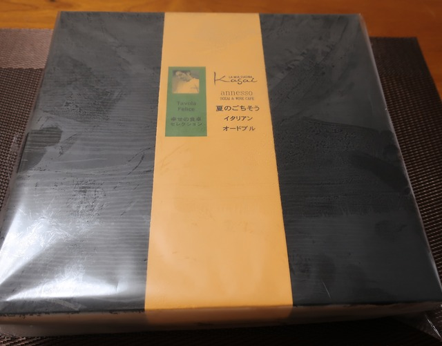 cucina-kasai-200804-1
