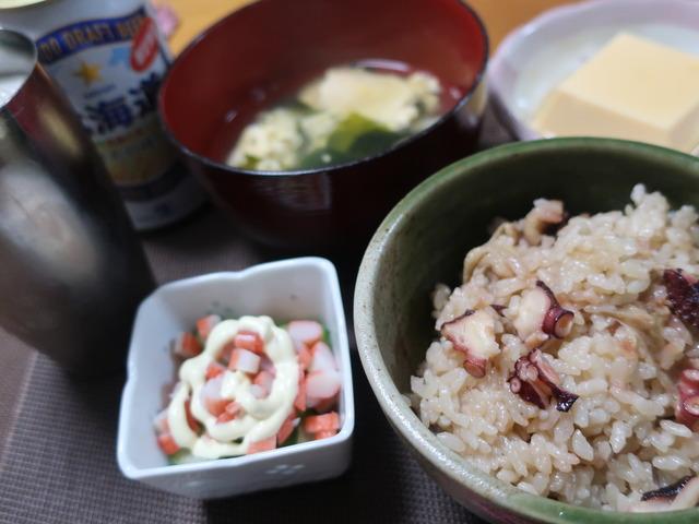 home-cooking-200701-hangesyo-1