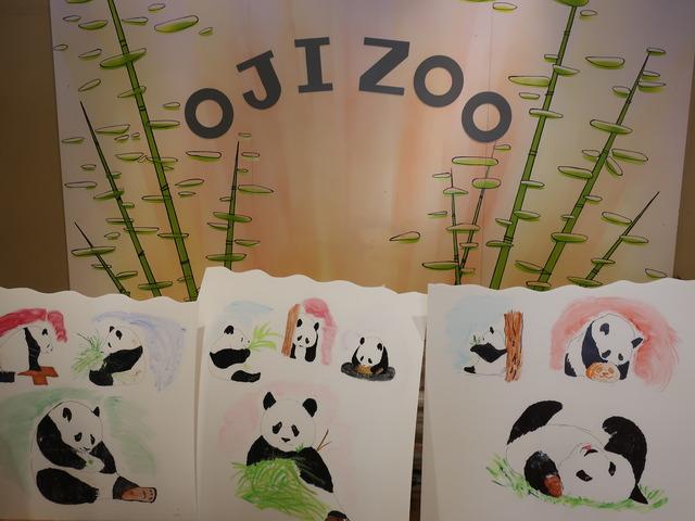 kobe-ojizoo-2010-34