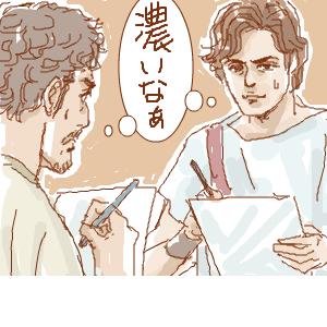 cocolog_oekaki_2012_05_27_01_12 (1)