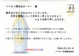 2009-01-03 06