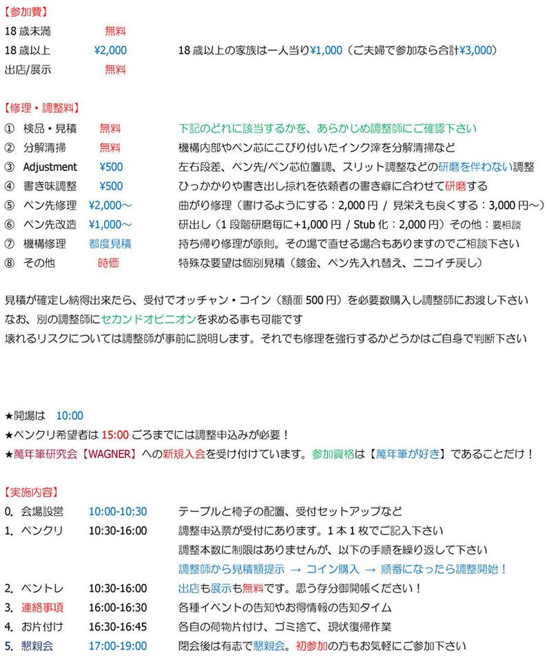 2020 九州【博多】